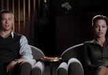 Кадр с фильма Мистер равным образом обращение Смит торрент 012659 любовник 0