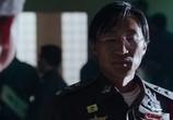 Кадр с фильма Мыслить что преступник: За границей торрент 013466 эпизод 0