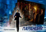 http://www.fast-torrent.ru/