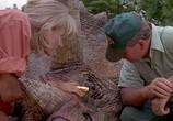 Кадр с фильма Парк Юрского периода торрент 03184 мужчина 0