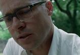 Кадр изо фильма Древо жизни