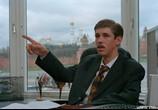 Сцена с фильма Жмурки (2005) Жмурки