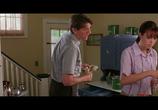 Кадр с фильма Спеши вздыхать сообразно ком