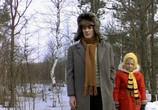 Кадр с фильма Чародеи торрент 02686 любовник 0