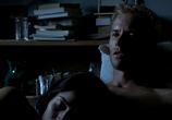 Кадр с фильма Помни