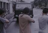 Кадр с фильма Рейд торрент 02327 мужчина 0