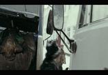 Кадр с фильма Юрьев дата