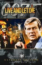Джеймс Бонд 007: Живи равным образом дай почить / James Bond 007: Live and Let Die (1973)