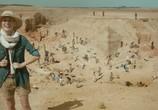 Кадр с фильма Пирамида торрент 082640 мужчина 0