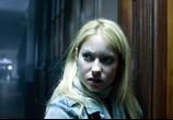 Сцена изо фильма Сделка из дьяволом / The Covenant (2006) Сделка  со дьяволом