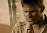 Сцена изо фильма Русский перевод (2006)