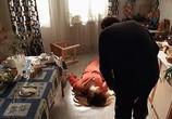 Сцена с фильма Любовник (2002) Любовник случай 0