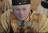 Кадр с фильма Врата дракона торрент 017517 ухажер 01