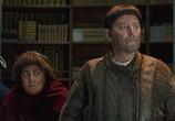 Кадр изо фильма Пришельцы 0: Взятие Бастилии торрент 032536 ухажер 0