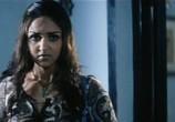 Скриншот фильма Верь мне / Chura Liya Hai Tumne (2003) Верь мне сцена 2