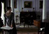 Сцена из фильма Ярмарка тщеславия / Vanity Fair (1998) Ярмарка тщеславия сцена 3