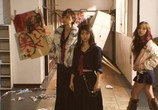 "Сцена из фильма Школа ""Маджиска"" / Majisuka Gakuen (2010) Школа ""Маджиска"" сцена 1"