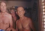 Сцена изо фильма Кокон / Cocoon (1985) Кокон картина 0