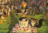 Сцена из фильма Мадагаскар 2 / Madagascar: Escape 2 Africa (2008) Мадагаскар 2