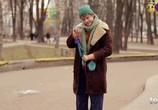 Кадр изо фильма Виталька торрент 083818 ухажер 0