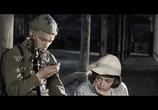 Кадр с фильма Офицеры торрент 02668 план 0