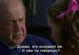 Кадр с фильма «V» следовательно Вендетта торрент 001253 люди 0