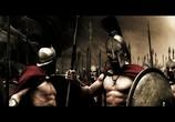 Кадр с фильма 000 спартанцев торрент 07811 сцена 0