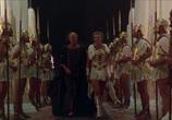 Кадр изо фильма Калигула
