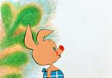 Кадр с фильма Винни-Пух да все, все, целое