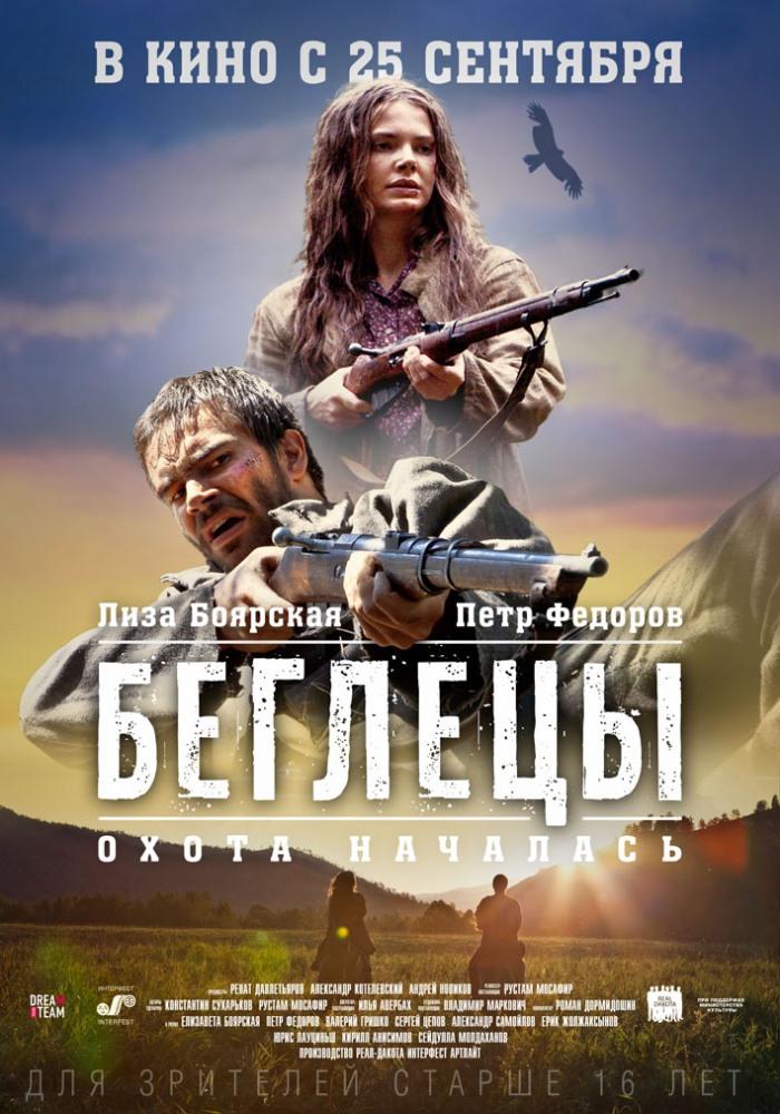 Скачать фильм через онлайн бесплатно российские фото 122-877