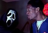 Сцена из фильма Очень страшное кино / Scary movie (2000) Очень страшное кино