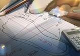 Сцена изо фильма Сад изящных слов / Kotonoha no Niwa (2013) Сад слов зрелище 0