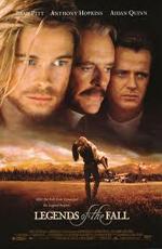 Легенды осени (1994) (Legends Of The Fall)