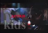 Кадр с фильма Детки торрент 00903 план 0