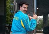 Сцена из фильма Борат / Borat: Cultural Learnings of America for Make Benefit Glorious Nation of Kazakhstan (2006) Борат