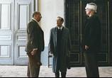 Сцена с фильма Хористы / Les Choristes (2004) Хористы объяснение 01