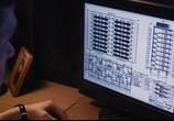 Кадр с фильма Дурак торрент 077409 мужчина 0