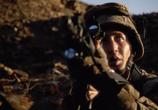 Сцена с фильма Район 07 / Outpost 07 (2015)