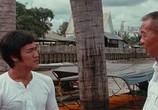 Кадр с фильма Большой патрон торрент 07727 сцена 0