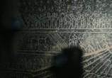 Кадр с фильма Пирамида торрент 091746 мужчина 0