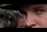 Кадр с фильма Джонни Д.