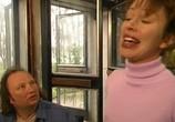 Сцена из фильма Русские страшилки (2002) Русские страшилки сцена 18
