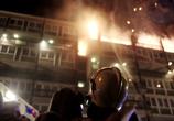 Сцена из фильма Дым / The Smoke (2014)