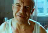 Кадр с фильма Стиляги торрент 0030 ухажер 0