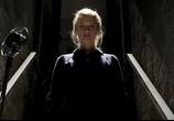 Сцена из фильма Бесславные ублюдки / Inglourious Basterds (2009) Бесславные ублюдки сцена 10