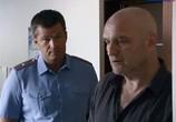 Скриншот фильма Шаповалов (2012) Шаповалов сцена 4