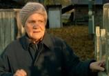 Сцена с фильма Наследница (2011) Наследница случай 0