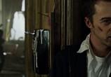 Кадр с фильма Бойцовский клоб торрент 001376 люди 0