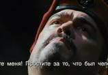 Кадр с фильма Неудержимые торрент 04903 сцена 0