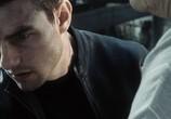 Кадр изо фильма Особое взгляд торрент 07630 мужчина 0